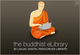 The Buddhist eLibrary: Bi-Lingual Digital Resource Library