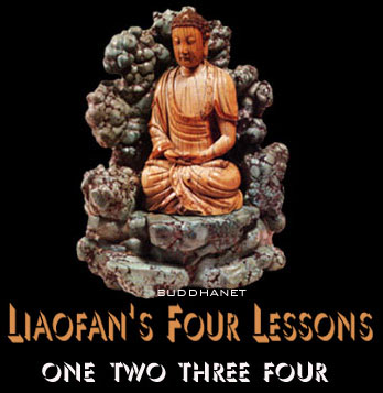 Liao-Fans Four Lessons