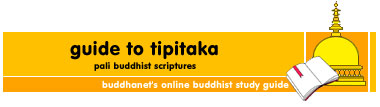 guide to tipitaka